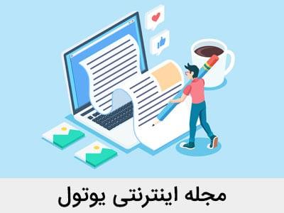 youtool-blog